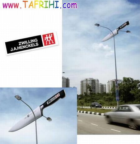بیلبورد های تبلیغاتی جالب Tafrihi.Com