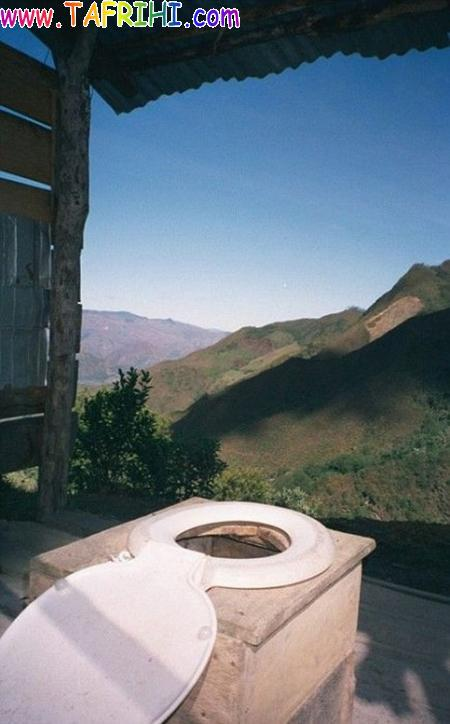 دست شویی های دارای مناظر زیبا